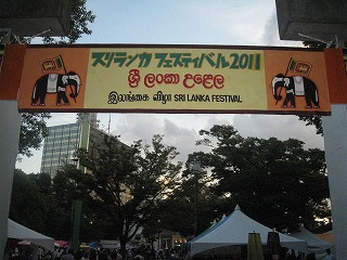 sri-lanka-festival1.jpg