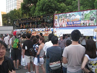 sri-lanka-festival11.jpg