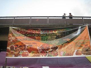 sri-lanka-festival16.jpg