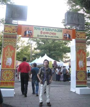 sri-lanka-festival2.jpg