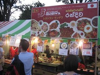 sri-lanka-festival27.jpg