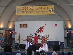 sri-lanka-festival4.jpg