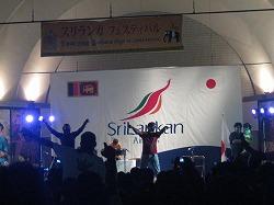 sri-lanka-festival6.jpg