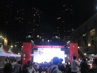 taiwan-festival11.jpg