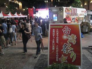 taiwan-festival12.jpg