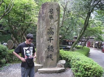 takachiho-gorge1.jpg