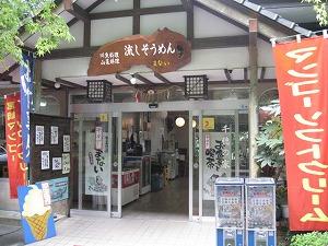 takachiho-gorge18.jpg