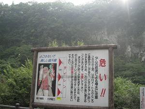 takachiho-gorge2.jpg