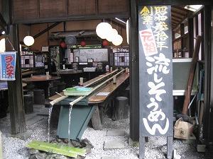 takachiho-gorge20.jpg