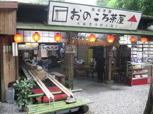 takachiho-gorge21.jpg
