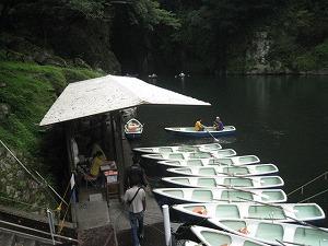 takachiho-gorge4.jpg