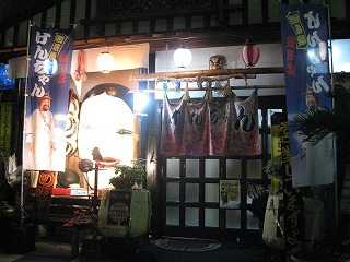 takachiho-kenchan1.jpg