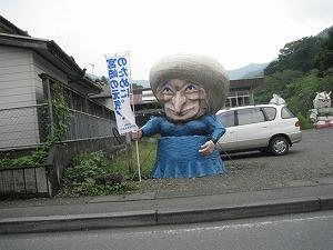 takachiho-street1.jpg
