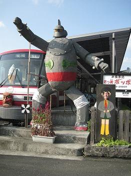 takachiho-street13.jpg