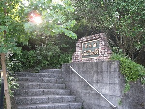 takachiho-street14.jpg