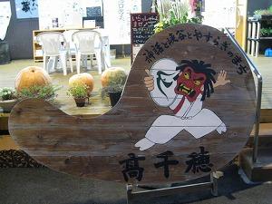 takachiho-street20.jpg