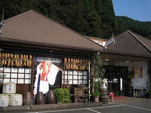 takachiho-street6.jpg