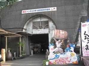 takachiho-street8.jpg