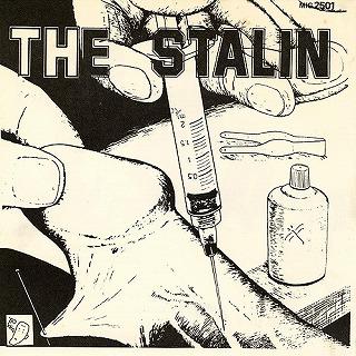 the-stalin-vibrator.jpg