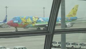 tokyo-airport3.jpg