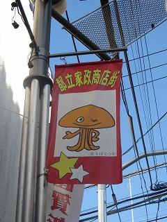 toritsukasei-street5.jpg