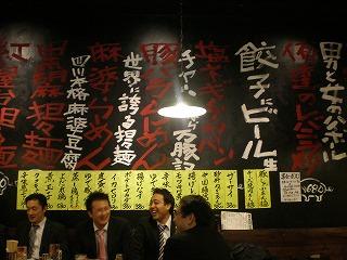 ueno-wanzhuzi3.jpg