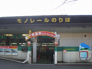 ueno-zoo115.jpg
