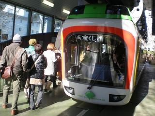 ueno-zoo116.jpg