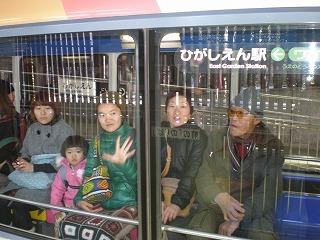 ueno-zoo117.jpg