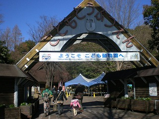 ueno-zoo125.jpg