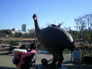 ueno-zoo149.jpg