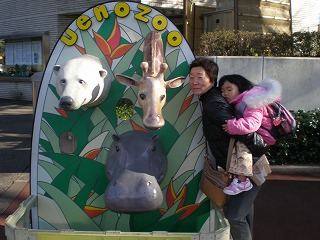 ueno-zoo152.jpg