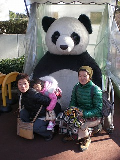 ueno-zoo154.jpg