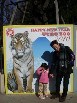 ueno-zoo78.jpg
