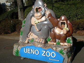 ueno-zoo87.jpg
