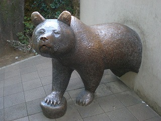 ueno-zoo98.jpg