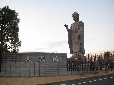 ushiku4.jpg