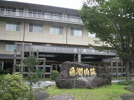 yamato-street10.jpg