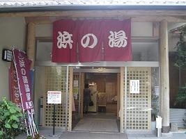 yamato-street11.jpg