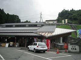 yamato-street7.jpg