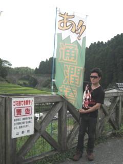 yamato-tuujunkyo2.jpg