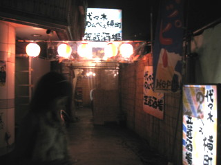 yoyogi-kaikan15.jpg