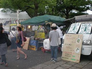yoyogipark-earthgarden3.jpg