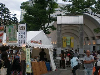 yoyogipark-earthgarden5.jpg