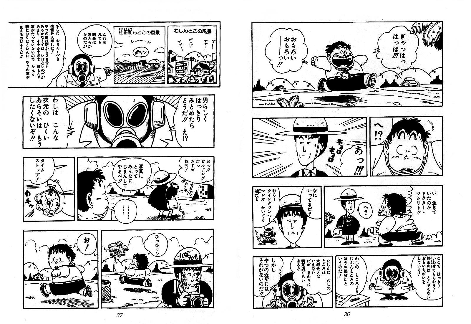 【シャドウ】桂正和 総合スレッドPart7【レディ】YouTube動画>2本 ->画像>129枚