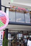 2012,5,26本郷カフェ 001