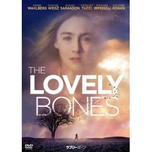 lovelybones