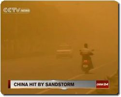Northwest China hit by sandstrom CCTV News