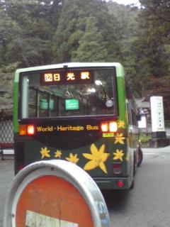 2010.10.12 053