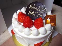 毎年自作のケーキばかりなので・・・